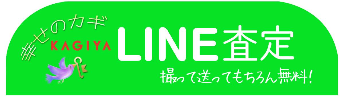 line3_01